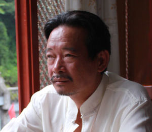 Nhật Quang Tử Hoàng Vũ Thăng