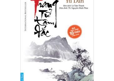 SÁCH TRANG TỬ TÂM ĐẮC – Yu Dan