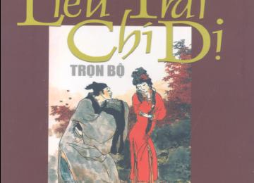 Liêu Trai Chí Dị Toàn Tập – Bồ Tùng Linh